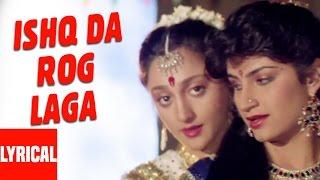 Ishq Da Rog Laga Lyrical Video   Aayee Milan Ki Raat   Avinash Wadhawan, Shaheen