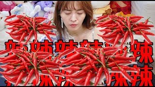 ASMR【小U的療癒吃播】上班族 婆婆 媽媽  團購第一! eating show 먹방 Mukbang  食べる