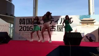 2016.05.05(Thu) 韓国フェスティバル2016 IN 名古屋 @イオンモール名古...