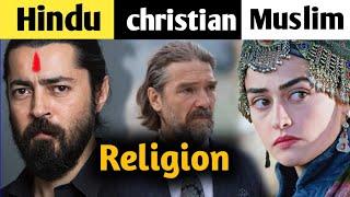 Ertugrul Actors Religion   Lifestyle ( Esra bilgic ( halima ( Engin Altan ( nurettin sönmez
