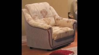 Раскладные кресла кровати фото(Раскладные кресла кровати фото http://kresla.vilingstore.net/raskladnye-kresla-krovati-foto-c09526 Раскладное кресло-кровать фото. Соврем..., 2016-06-17T08:35:35.000Z)