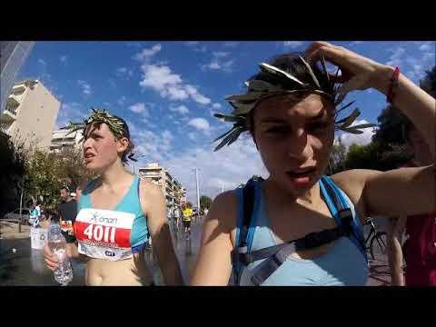 Athens Marathon 2017