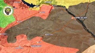 23 июля 2017. Военная обстановка в Сирии. Россия нанесла удар по целям ИГИЛ в Хаме