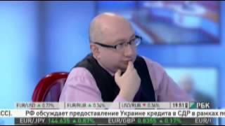 Интервью Посла Азербайджанской Республики в РФ П.Бюльбюль оглы  телеканалу РБК