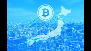 Japan Crypto Merger, Mining Crypto In New York And Businesses Buying Bitcoin