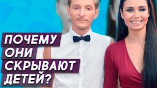 Российские знаменитости, которые не показывают детей