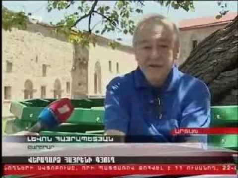 Левон Айрапетян, Стас Намин, Рубен Варданян, Арцах, 15 06 13