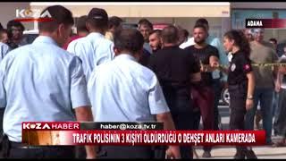 TRAFİK POLİSİNİN 3 KİŞİYİ ÖLDÜRDÜĞÜ O DEHŞET ANLARI KAMERADA