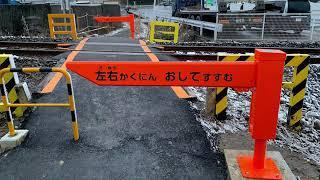 自分で開ける踏切---JR西日本が現地試験