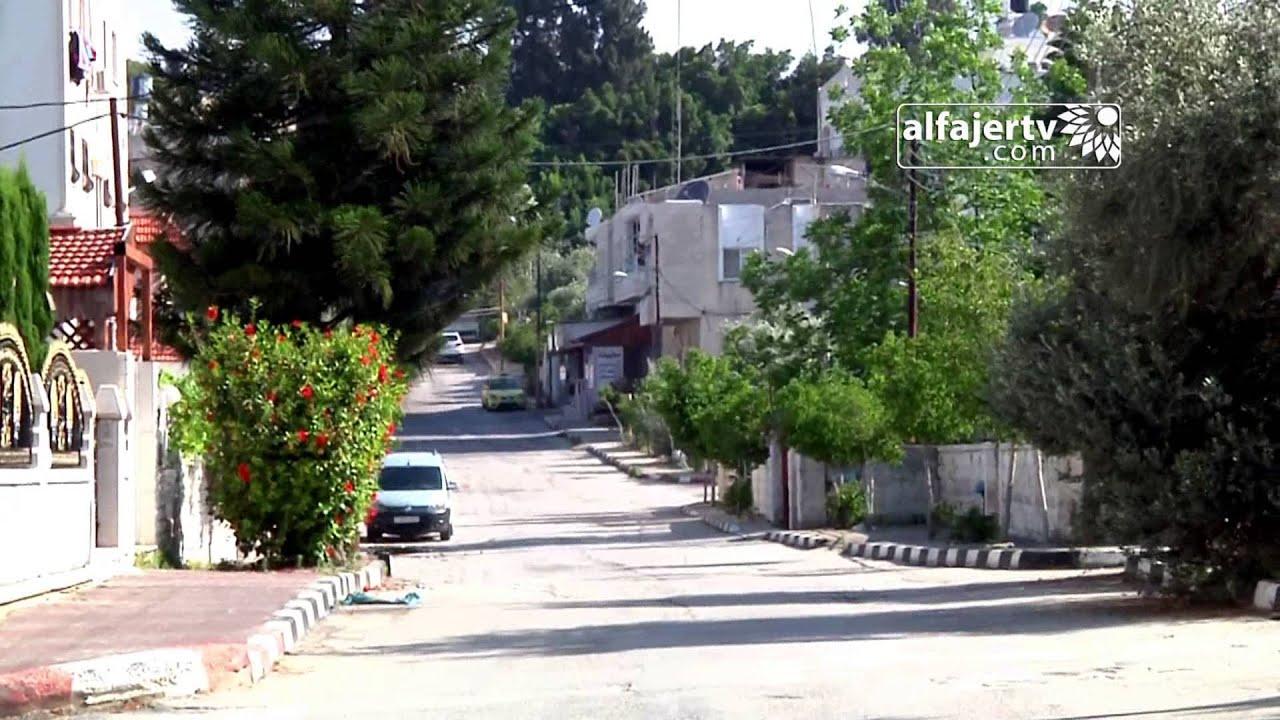 Tulkarm Palestine Youtube