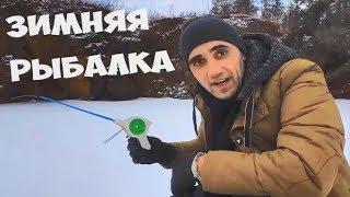 видео Зимняя рыбалка. Настройка «балалайки».