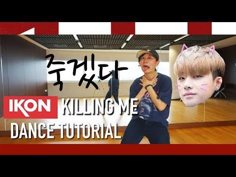 iKON - 죽겠다(KILLING ME) Dance Tutorial | Full w Mirror [Charissahoo]