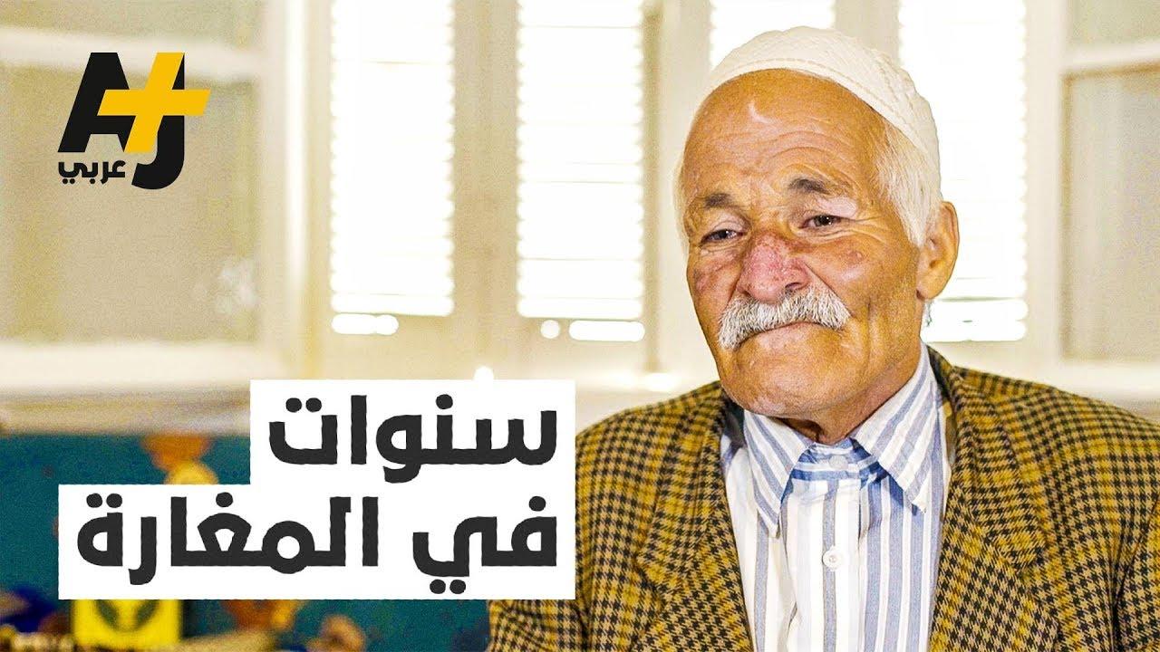 عجوز عاش 30 سنة في مغارة بعد وفاة والديه.. والسبب: إخوانه!