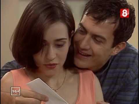 Жестокий ангел (68 серия) (1997) сериал