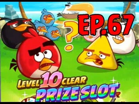 Angry Birds Fight! - PERFECT COMBO QUEST - Bad Play for First Game - EP67