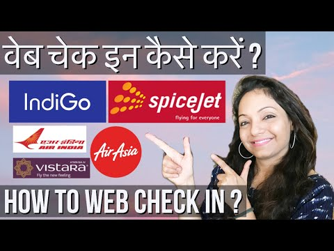 How To Do Web Check In I New Rules I Baggage I Indigo I Spicejet I Air India I Vistara I Air Asia