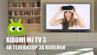 видео Купить телевизор в Москве недорого, цена от и до.