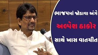 Gujarat Government approved more than a private school to government school