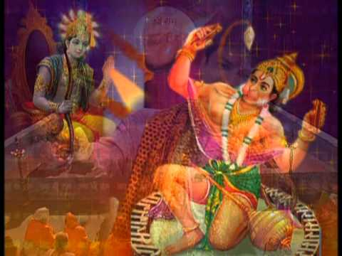 Ram Ke Pyare [Full Song] Bajrang Karde Mere That