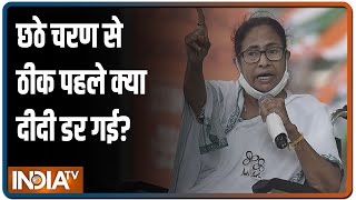 Will Mamata Banerjee be able to retain her Muslim vote base?