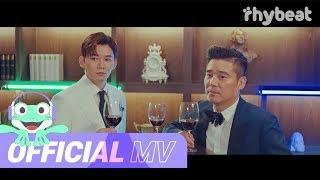 [M/V] 승국이 (SEUNG GUK LEE) - 대세남 (Mr. Popularity)