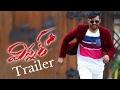 Winner Theatrical Trailer  | Sai Dharam Tej  | Rakul Preet   |Thaman  | Jagapathi Babu
