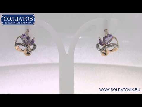 Красивые золотые серьги с аметистом C2636T 3 51
