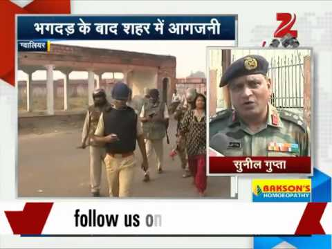 Gwalior: Six persons injured in stampede at Army recruitment rally