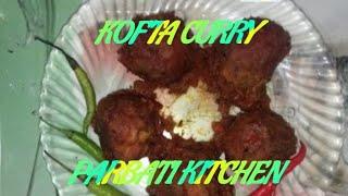 Veg. Kofta Curry| Banana kofta.(in hindi)