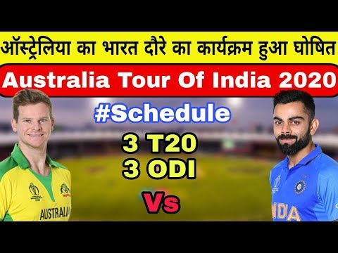 Australia Tour Of India 2020 Schedule, Date, Time, Venue And Fixtures | India Vs Australia 2020