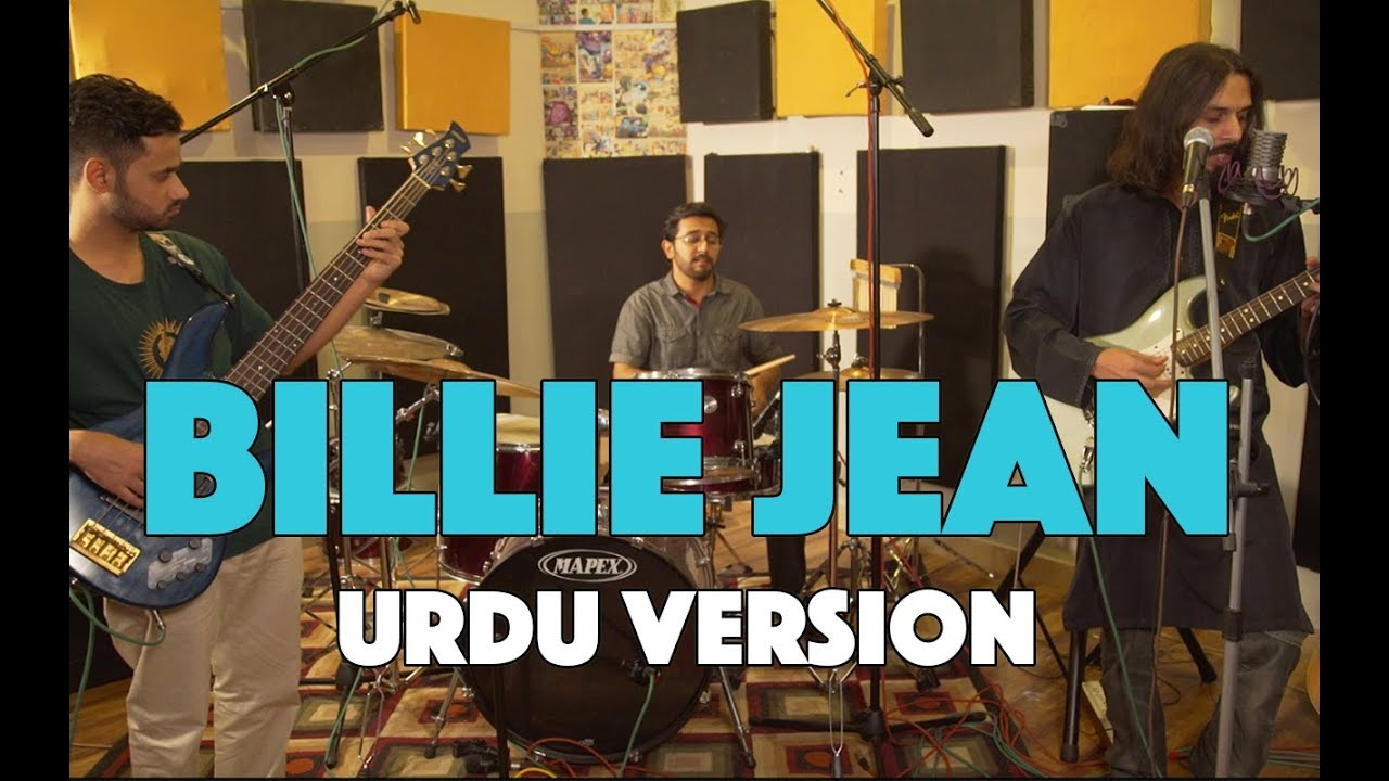 Badnaam - Billie Jean (Urdu Version)  | Battle of the Bands | MangoBaaz