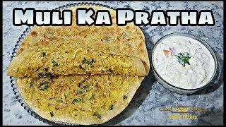 Mooli ka Paratha | Crispy Mooli ka Paratha |Easy new recipe |Golden kitchen