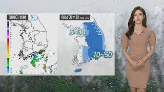 [날씨] 푹푹찌는 무더위 계속…낮 서울 33도·대구 3…