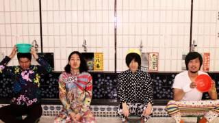 UNUBORE○ 2011年に大阪で結成。 色々あって2013年夏に今のメンバーにな...