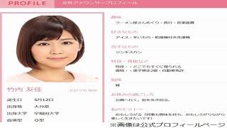 フジテレビの木下康太郎アナ(32歳)が、6月16日に放送された情報番組「...