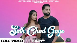 Sath Chad Gaye : B Happy (Full Video) | Latest Songs 2020 | Jeet Records
