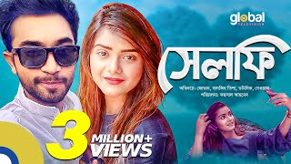 Selfie | সেলফি | | Bangla Natok | Jovan | Tanjin Tisha I Global TV Bangladesh