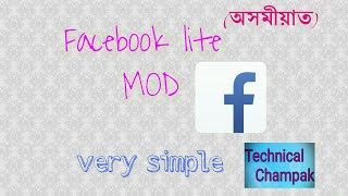 Video Facebook lite MOD!!! changing colour of progress bar(অসমীয়াত) download MP3, 3GP, MP4, WEBM, AVI, FLV Agustus 2018