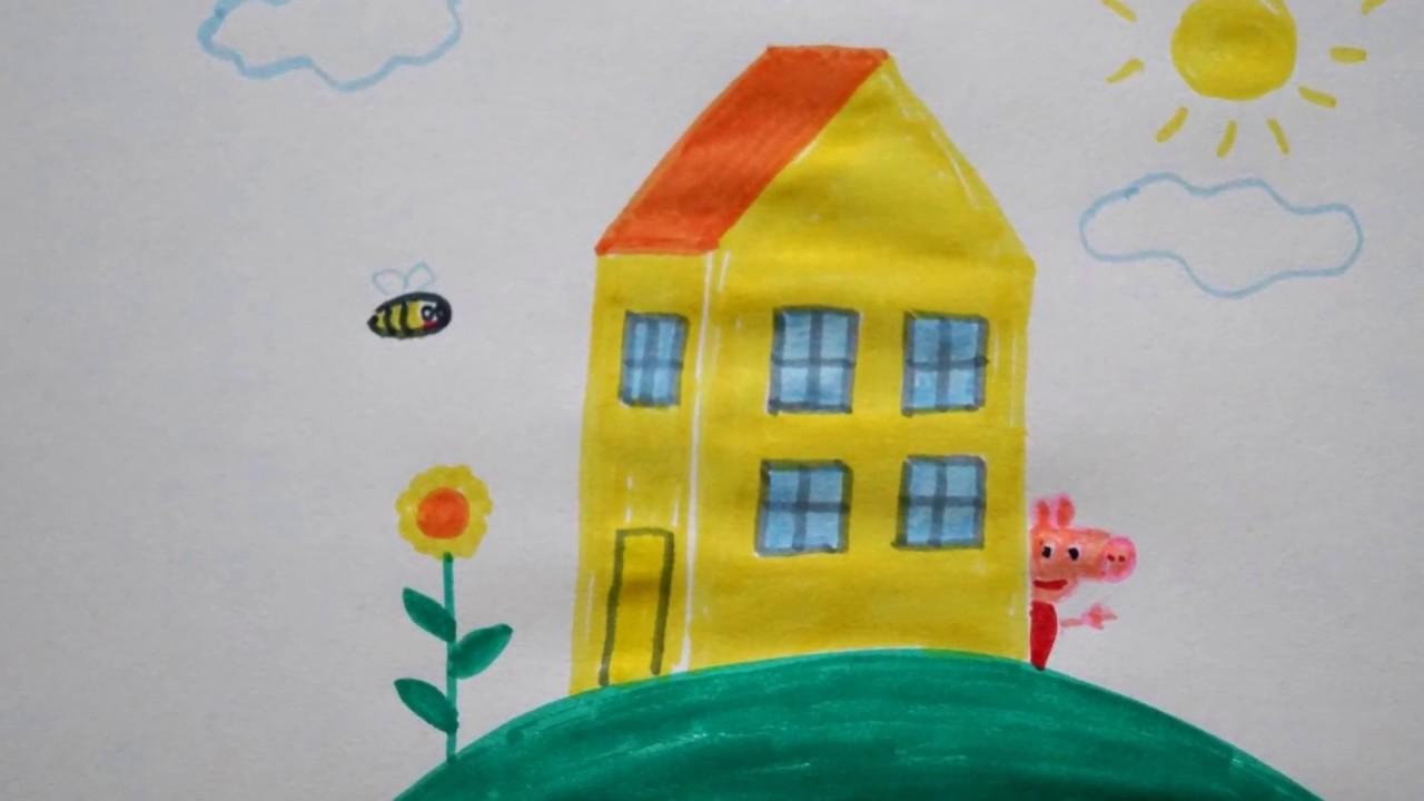 Peppa Wutz Haus Zeichnen Für Kinder How To Draw House Of Peppa Pig