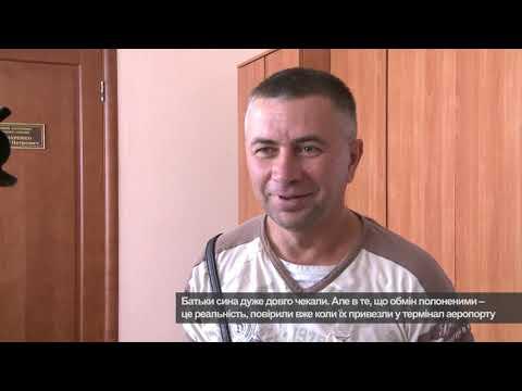 Телеканал АНТЕНА: Батько Олега Мельничука передав землякам привіт від сина