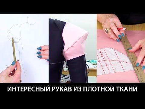 Модные летние юбки для полных девушек и женщин фото