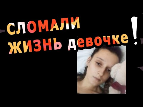Гимнастка Евгения Асонова упала.  Видео и причины
