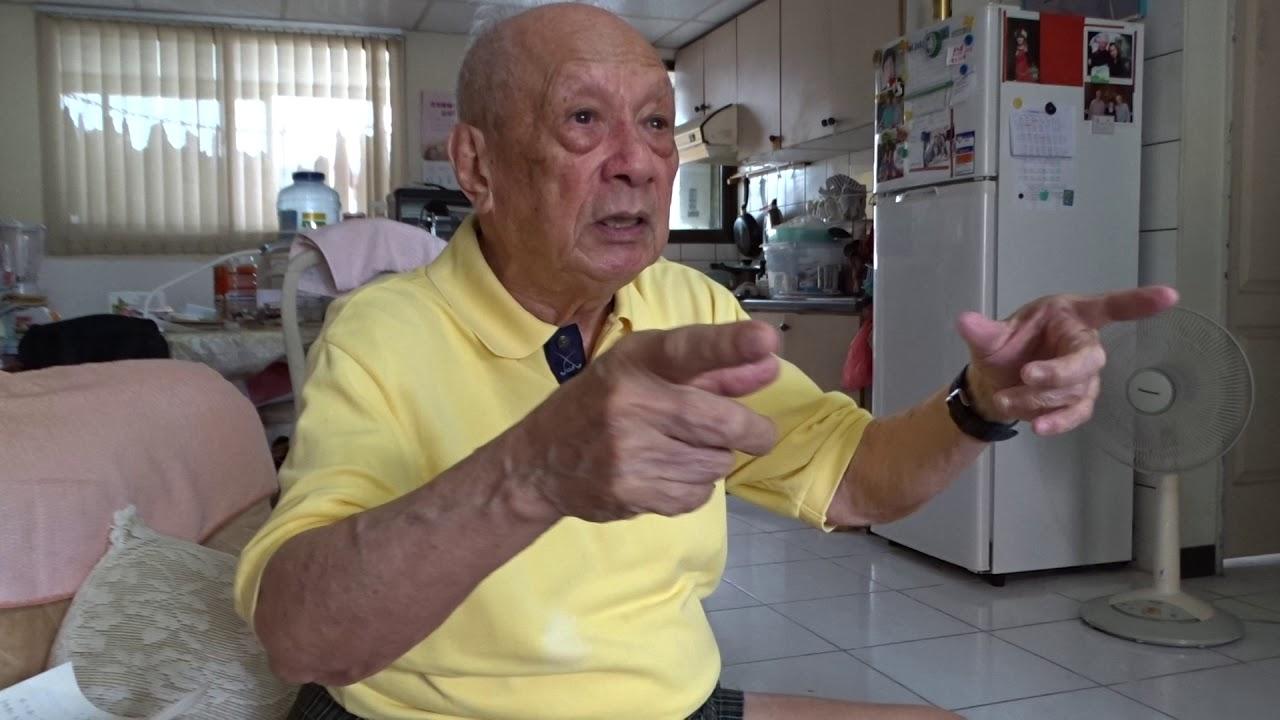 歐陽漪棻教官專訪 - YouTube
