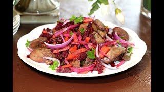 ЗАГАДОЧНЫЙ Салат из свеклы с куриной печенью. Объедение покорит всех!