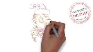 Как легко нарисовать лошадь  Рисуем лошадь поэтапно(как нарисовать лошадь, как нарисовать лошадь поэтапно, как нарисовать карандашом лошадь, как нарисовать..., 2014-08-07T05:38:36.000Z)