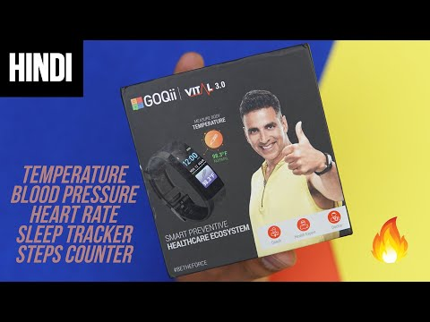 Goqii Vital 3.0 Measure Temperature, Heart Rate Body Vitals with Smart Band | Hindi