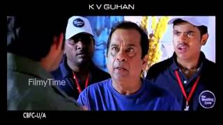Baadshah brahmanandam dream comedy trailer