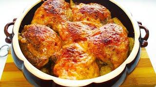 Мясо Просто Огонь На Хлебной Подушке.Простой Рецепт Мяса в Духовке Для  Праздничного Стола.