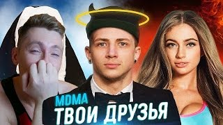 LOBODA - Твои Глаза (ПАРОДИЯ ft. Андрей Мартыненко) РЕАКЦИЯ