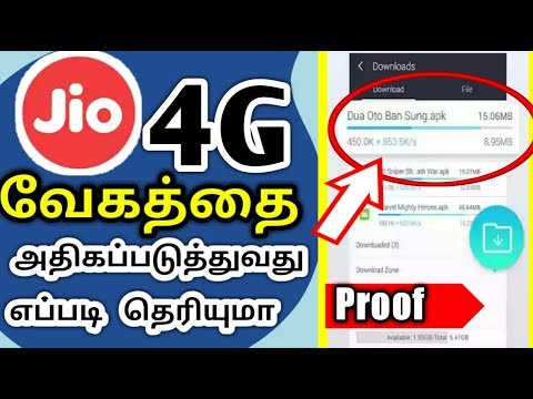 How to Increase jio speed with Simple Tricks - Tamil Simple Way 2018/tamil tech Bro
